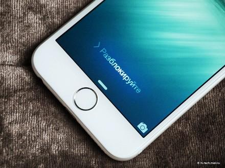 iphone technology
