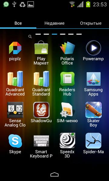 Обзор официальной прошивки android 4 ics
