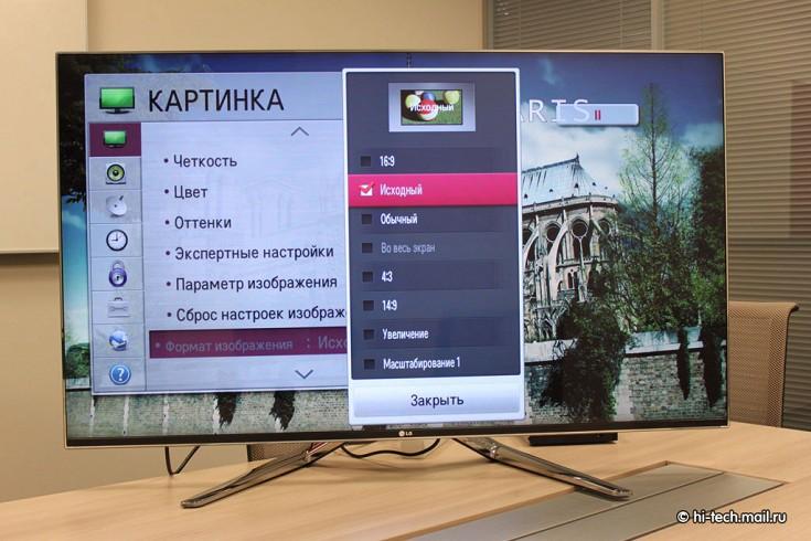 Обзор жк телевизора lg lm960v топовый smart