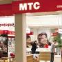 МТС перестанет продавать сотовые телефоны в своих салонах