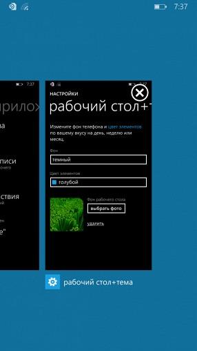 Обзор nokia lumia 930 металлический флагман